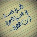 عبدالرحمن السبيعي  (@0535515335) Twitter