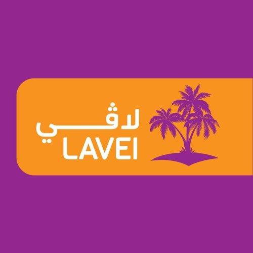 @shalehat_lavei1