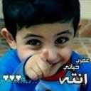 Hassan Bahdou (@0010341b4bb2410) Twitter