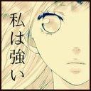 Aren (@0520Kaobon) Twitter