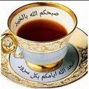 saleh ali alnajjar (@1383Saleh) Twitter