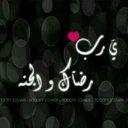 حمد الشهوي (@57Hm2) Twitter
