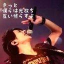 Kojo Ryuto (@0312Ryuto0312) Twitter