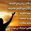 الحمدلله (@0538877972n) Twitter