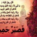 اسامه بن عبدالله (@02068576197145b) Twitter