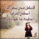 عمر (@0568373274) Twitter