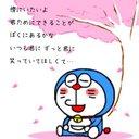 じゅりな♡りな (@0928Jyurina) Twitter