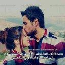 نبيل ناجح ابو قبيطة (@0569739133) Twitter