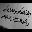 أسماء عبدالعزيز (@2345Smsmh) Twitter