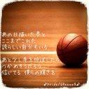 たまりん (@0214Tamarin) Twitter