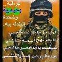 دعم الجيش العراقي  (@57d1580d1f734af) Twitter