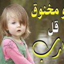 Omar Qerem (@234ed2607e61403) Twitter