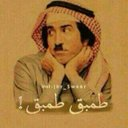 صدقه جاريه (@05545478) Twitter