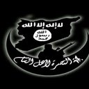 الدوله وجبهة النصره (@59c094e2301a414) Twitter