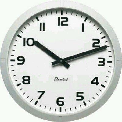 horlogerfou