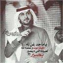 سامي الرياض (@1957_sami) Twitter