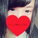 瑞希 (@06037466Iwashi) Twitter