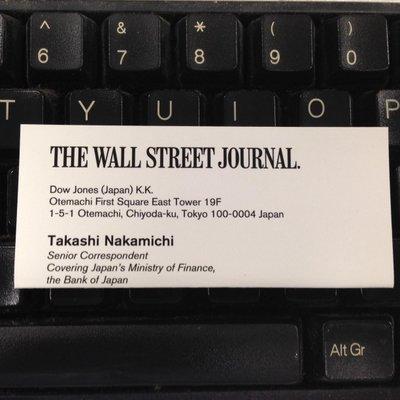 Takashi Nakamichi on Muck Rack