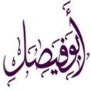 خالد (@0556374831) Twitter