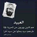 عمر العجمان  (@067d1a28a8e04db) Twitter