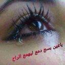 ابو شوق (@11Hdros) Twitter
