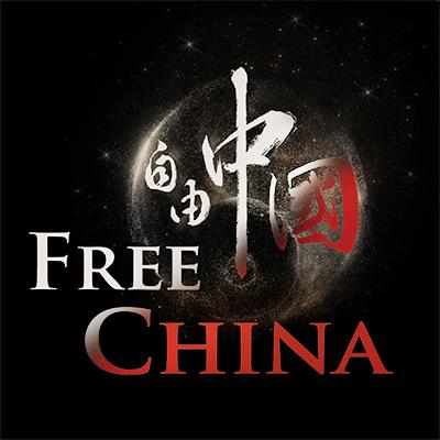 Free china Nude Photos 75