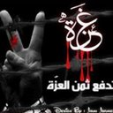 رمزي ابو حسن (@05923555832) Twitter