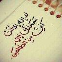 يوسف (@0543333320) Twitter