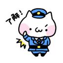 うほうほ (@0529Cobe) Twitter