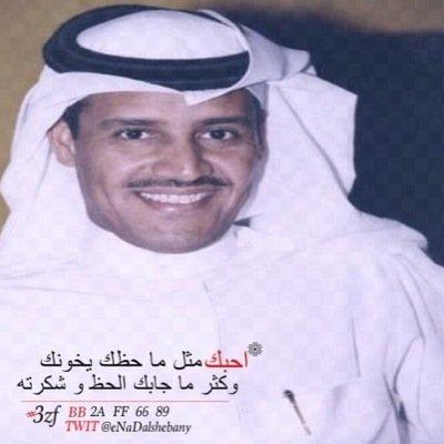 كلمات خالد عبدالرحمن خبروه