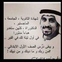 بوعلاوي (@0503914004) Twitter