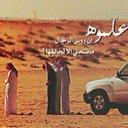 فهود (@00011100021) Twitter