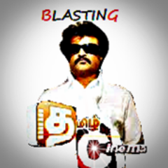BlastingTamilCinema