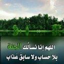 محبة الخير (@5cf08c263e3b49d) Twitter