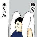 CHE (@0509yukinko) Twitter