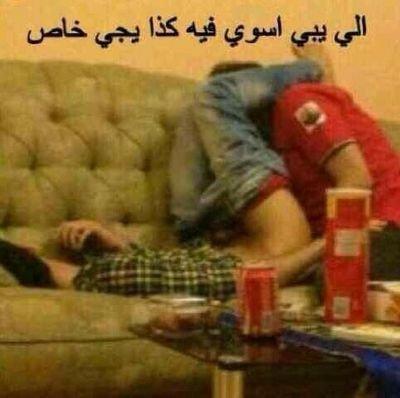سالب سعودي الرياض حي الملز 2