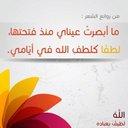 umm ahmed (@00_shooshoo) Twitter