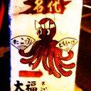 Ephemera (@00_Mitsu) Twitter
