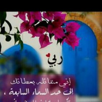 بناتي سكر حياتي Ssaad5865 Twitter