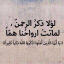 نااصرر ابوداححم (@11nasserr11) Twitter