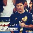 ahmed ezz (@0100160100) Twitter