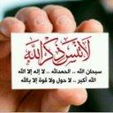 reghad198 (@11Soilm) Twitter