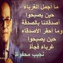 عامر النجراني  (@5802Oabt) Twitter