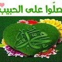 ahmed salah (@01124983076) Twitter