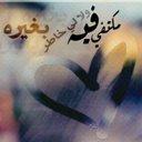 Alnajii Kh (@05983d9dd83341b) Twitter
