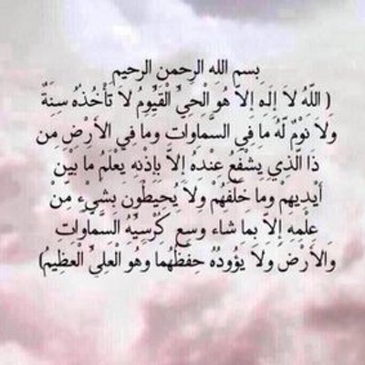 يارب اشفي ولدي Rsayh Twitter