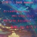 KYM  (@0208KYM) Twitter