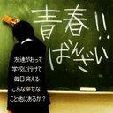友清 里奈 (@08083287791) Twitter