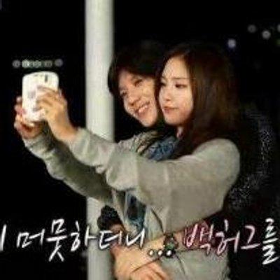 Taemin and naeun dating