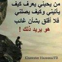 ابوعابد (@053565632) Twitter